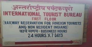 delhi-welcome-india-international-tourist-bureau