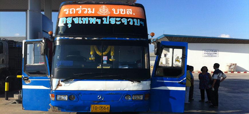 bus-bangkok-prachuap-khiri-khan