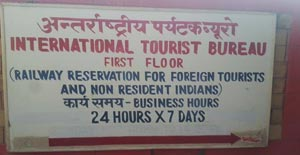 delhi-welcome-india-international-tourist-bureau