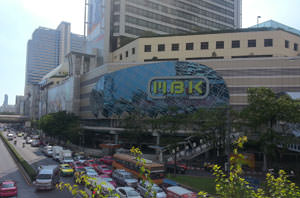 bangkok-quartier-siam-mbk-centre-commercial