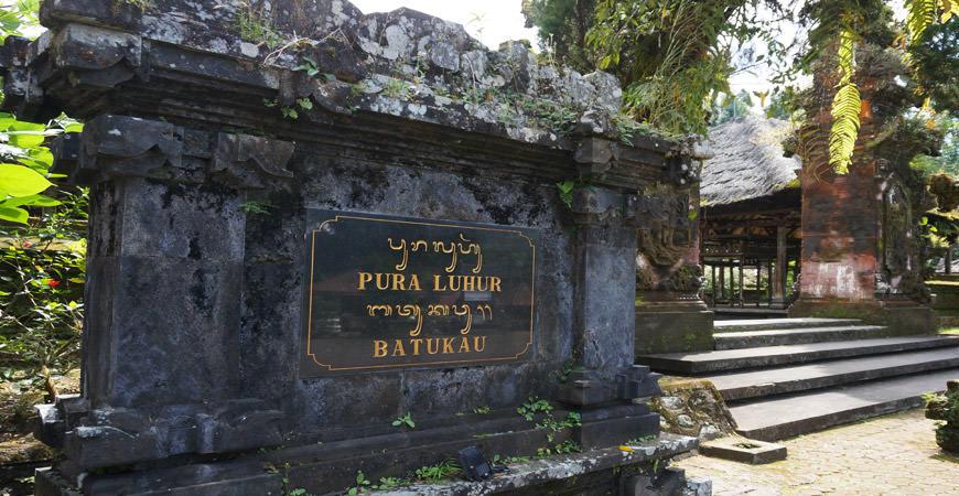 voyage-bali-temple-pura-luhur-batukau-1